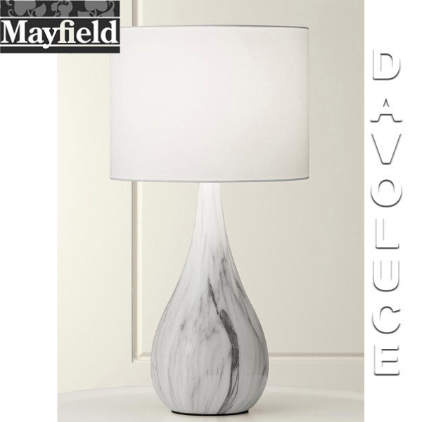 Mayfield Lamps 1224 Keji White Marble Table Lamp