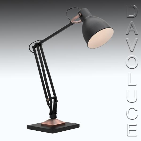 Mercator lighting a39411 ashton adjustable task lamp davoluce lighting mercator lighting a39411 ashton adjustable task lamp we have huge range of extra large desk aloadofball Images
