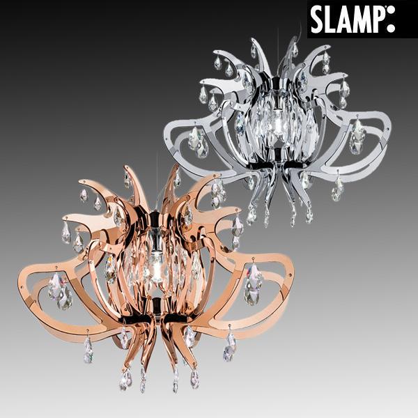 Slamp Lillibet Silver Suspension Designed By Nigel Coates