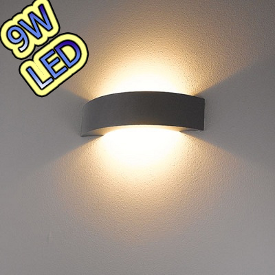 Lth2671 Curved Up Down Facing Led Wall Light Lightelled