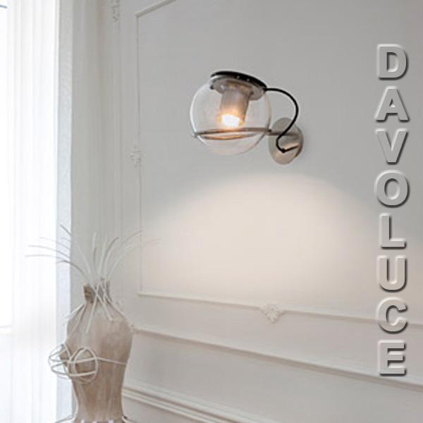 oluce the globe 727 replica wall light designer wall lights from davoluce lighting