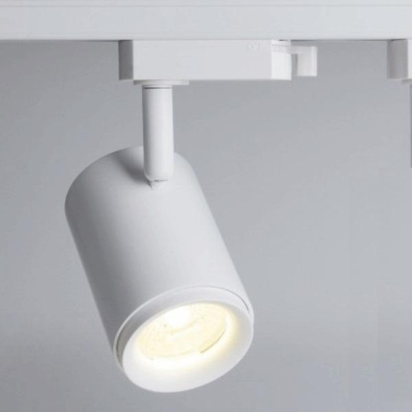 uk availability 8731c de464 UGE 12W Dimmable LED Track Light | Davoluce Lighting